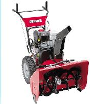 craftsman snow blower part homepage