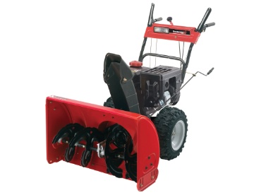 Yardman snow thrower H65FH